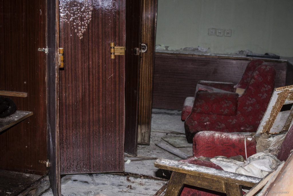 Pripyat in 2017