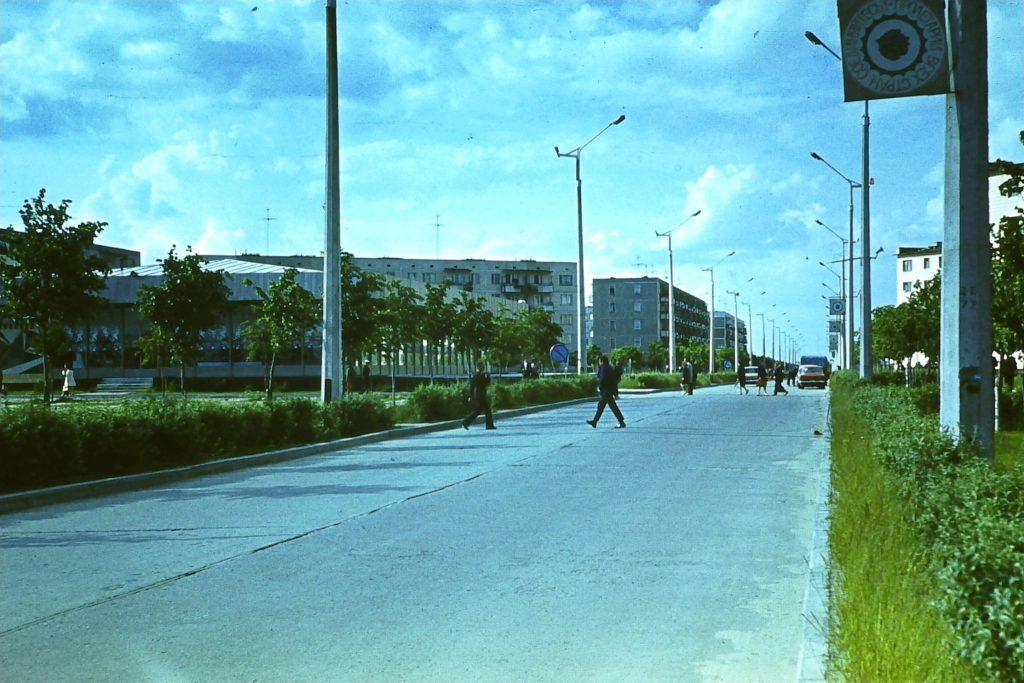 Pripyat 1970