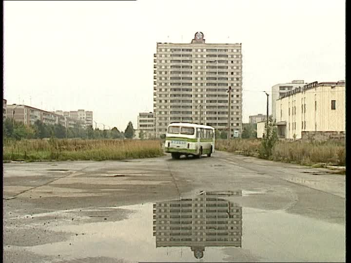 Pripyat after the accident