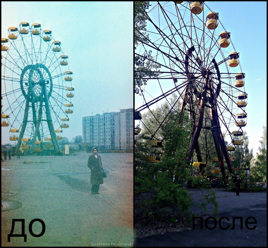 Сhernobyl amusement park before and after