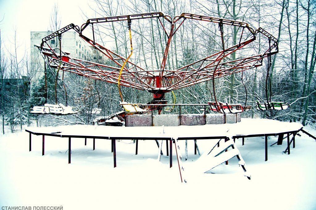 Сhernobyl amusement park