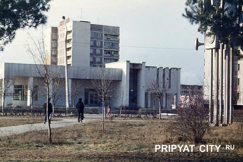 Pripyat before the accident