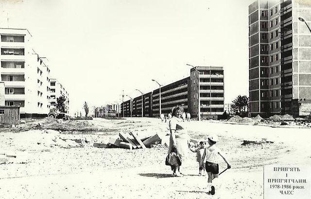 Pripyat before Chernobyl accident