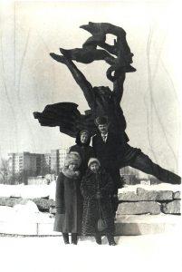 Life in Pripyat before the Chernobyl