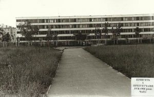 Life in Pripyat before the Chernobyl disaster