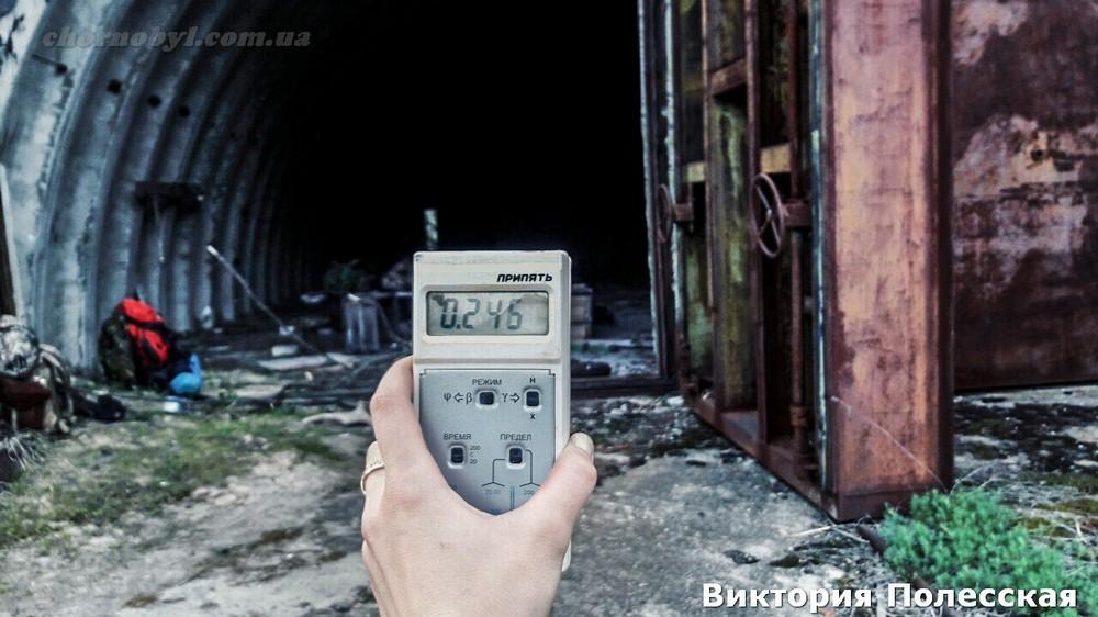 Volkhov chernobyl