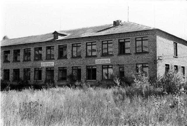 "<img class=""alignnone size-full wp-image-480"" src=""http://chernobylplace.com/wp-content/uploads/2017/12/023.jpg"" alt="""" width=""640"" height=""432"" />"