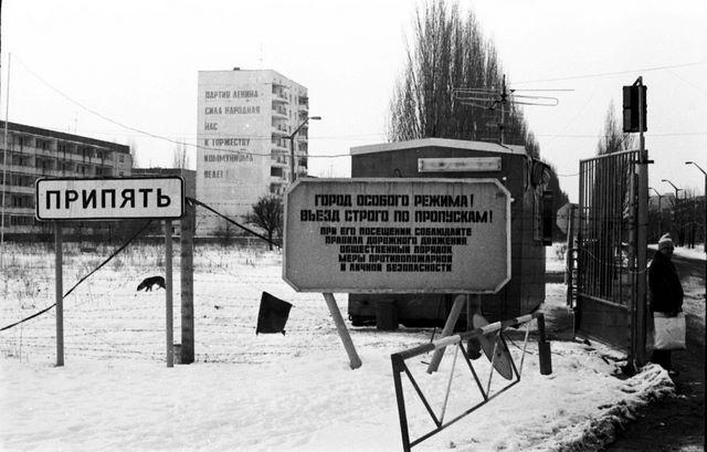 "<img class=""alignnone size-full wp-image-482"" src=""http://chernobylplace.com/wp-content/uploads/2017/12/1-11111.jpg"" alt="""" width=""640"" height=""409"" />"