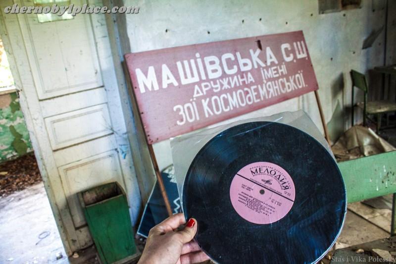 School of the village Mashevo Chernobyl