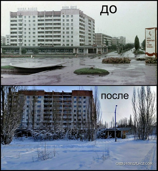 Comparison of Chernobyl before and after the disaster