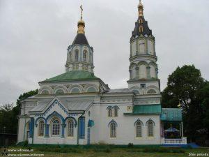 Church Chernobyl