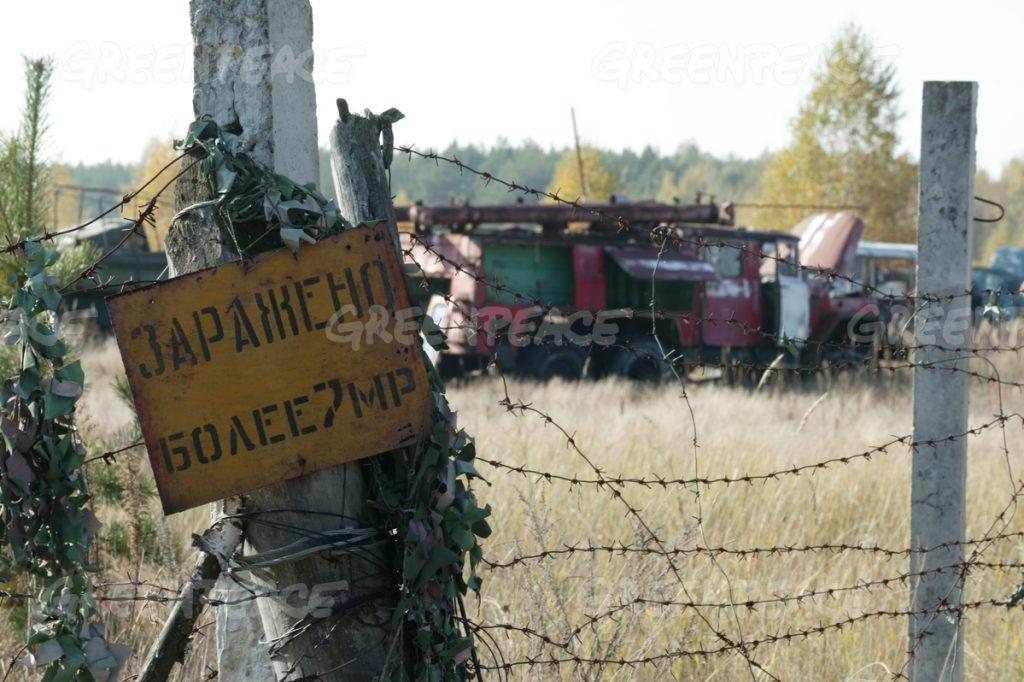 maraudeurs chernobyl