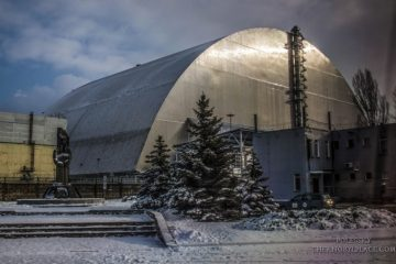 ᐉ Inside Chernobyl sarcophagus, nuclear power plant is a