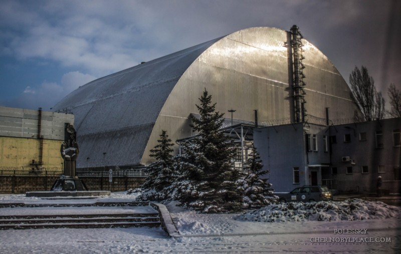 Chernobyl Nuclear Power Plant 2018 New report from the