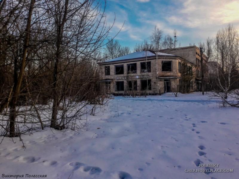 Polesskoe Chernobyl
