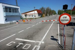 chernobyl checkpoint