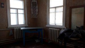 chernobyl house