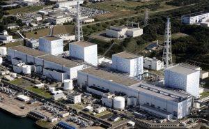 Fukushima power plant news