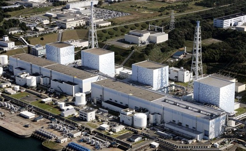Fukushima power plant news
