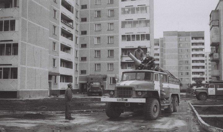 Pripyat clean up