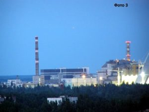 Chernobyl UFO