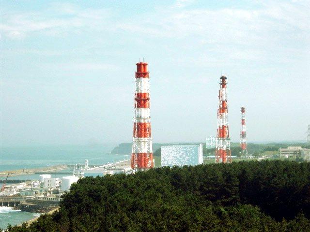 fukushima daiichi status