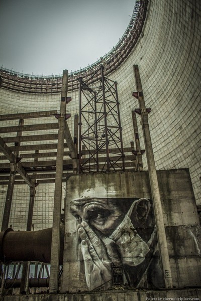 cooling tower chnpp 2018