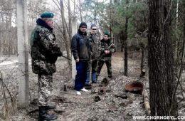 police chernobyl zone